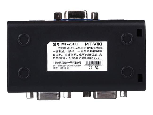 Auto USB+Audio+VGA KVM Switch 2Port MT-261KL